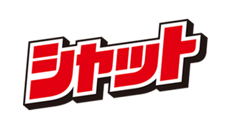 https://corp-uc1.azureedge.net/-/media/sc-johnson/our-products/all-products-feed-page/final-logos/shoutjapan.png?h=185&w=330&hash=709C48F95322D862B965D9DFE0050FB8