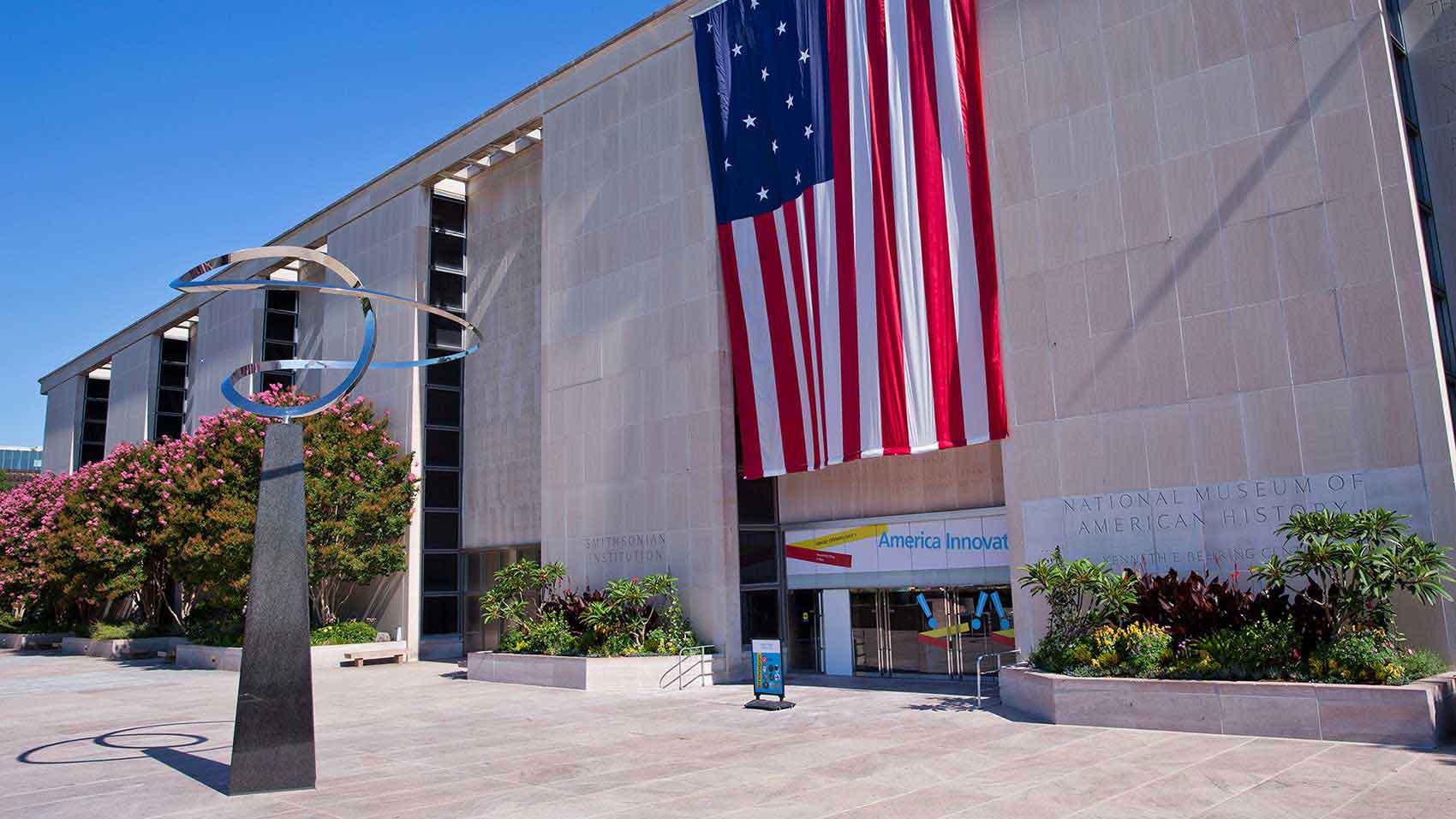 متحف Smithsonian الوطني للتاريخ الأمريكي في واشنطن العاصمة.